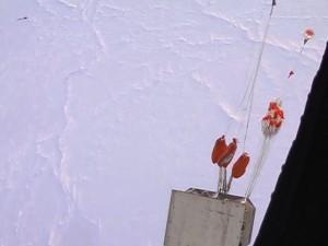 Арктика 15