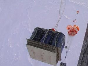 Арктика 16